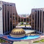 ECOWAS Bank Supports Ghana's Economy With More Than $300 Million
