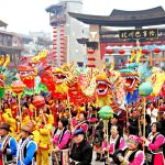 China's Lunar Celebrations Held Up - Citizens Unhappy