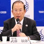 Tokyo 2020 Olympics In A Limbo: Games May Be Cancelled